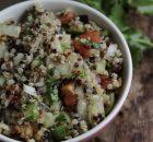 Tomatillo Salsa & Quinoa Recipe