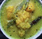 Pumpkin & Coconut Curry/ Nadan Mathan Curry